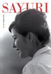 Sayuribook01