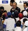 baseball_yomiuri_20060115i111