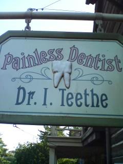 夢と魔法の痛くない笑える歯医者さん