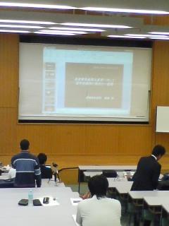 日本の歯科臨床を変える学会